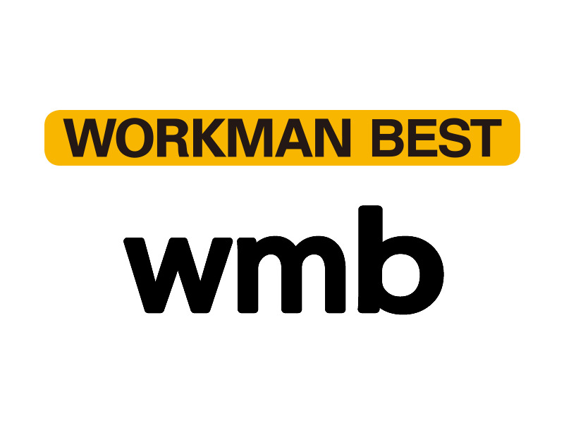 WORKMAN BEST