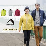 AERO STRETCH(エアロストレッチ)防寒ブルゾン