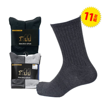 STRETCH FIT SOCKS 先丸 11足組
