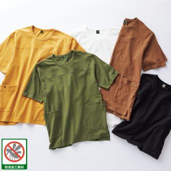ディアガードコットン 半袖Tシャツ