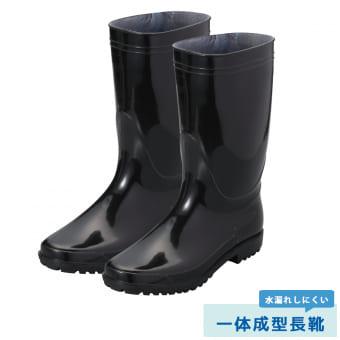 IG3400 PVC軽半長靴 | 作業着のワークマン公式オンラインストア