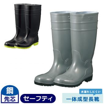 靴・長靴・厨房靴/長靴(先芯入り) | 作業着のワークマン公式 ...