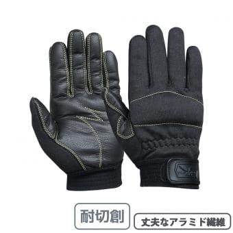 ワークマン 手袋