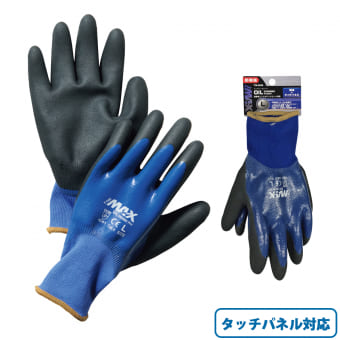 THE MAX OIL THERMO TOUCH(ザマックスオイルサーモタッチ) 防寒用ニトリルバックコート手袋 1双